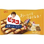 江崎グリコ ビスコ大袋 発酵バター仕立て アソートパック (2枚×22パック)/袋 1セット(3袋)