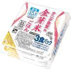 東洋ライス タニタ食堂の金芽米ごはん 160g 1ケース(24食:3食×8パック)