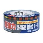 3M スコッチ 超強力多用途補修テープ 48mm×18m ダークグレー DUCT−NR18 1巻 (お取寄せ品)