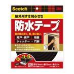 3M スコッチ 屋外用すき間ふさぎ防水テープ 黒 9mm×15mm×2m EN−78 1巻 (お取寄せ品)