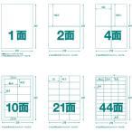TRUSCO マルチラベルシール A4 4面 ラベルサイズ 105×148.5mm TLS−A4−4−100 1冊(100シート) (お取寄せ品)
