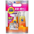 花王 キュキュット CLEAR泡スプレー オレンジの香り 本体300ml+つめかえ用720ml 1セット