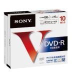 ソニー 録画用DVD−R 120分 ホワイトワイドプリンタブル 5mmスリムケース 10DMR12MLPS 1セット(120枚:10枚×12パック)