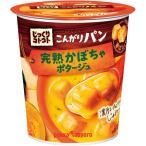 ポッカサッポロ じっくりコトコト こんがりパン 完熟かぼちゃポタージュ 34.5g 1セット(6個)