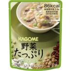 カゴメ 野菜たっぷり豆のスープ 160g 1ケース(30パック) (お取寄せ品)