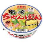 ヤマダイ ニュータッチ 凄麺 長崎ちゃんぽん 97g 1セット(36食:12食×3ケース)