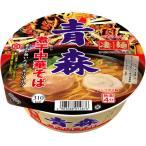 ヤマダイ ニュータッチ 凄麺 青森煮干中華そば 104g 1ケース(12食) (お取寄せ品)