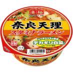ヤマダイ ニュータッチ 凄麺 奈良天理スタミナラーメン 112g 1セット(36食:12食×3ケース) (お取寄せ品)