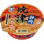 ヤマダイ ニュータッチ 凄麺 静岡焼津かつおラーメン 109g 1セット(36食:12食×3ケース) (お取寄せ品)