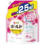 P&G ボールドジェル アロマティックフローラル&サボンの香り 詰替用 超ジャンボサイズ 1.49kg 1セット(6パック)