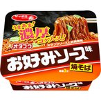 サンヨー食品 サッポロ一番 オタフクお好みソース味焼そば 124g 1ケース(12食) (お取寄せ品)