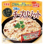 丸美屋 五穀ごはん 3種のチーズリゾット 220g 1セット(24食) (お取寄せ品)