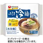 農心ジャパン ふるる冷麺 水冷麺 155g 1セット(20食)