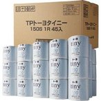 トーヨ タイニー業務用 個包装 シングル 芯なし 150m 1ケース(45ロール)