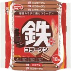 ハマダコンフェクト 健康サポートウエハース 鉄プラスコラーゲン ココア味 1セット(180枚:18枚×10袋)