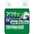 日本製紙クレシア アクティ 尿とりパッド 長時間・夜用5回分 1セット(120枚:20枚×6パック)