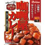 ハウス食品 カリー屋カレー 辛口 200g 1セット(10食)
