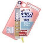 明治 メイバランス1.0 Zパック 400K 400ml 1セット(12パック) (お取寄せ品)