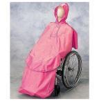 介護用品 車椅子外出用・レインコート 雨・雪の日の外出対策に ケアーレイン 9098 上のみエンゼル 車椅子