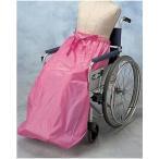 介護用品 車椅子用雨・ゆき除けレインコートケアーレイン 9098 下のみエンゼル 車椅子