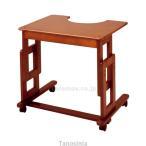 ベッドサイドテーブル 介護用品 サポートテーブルB キンタロー 車椅子