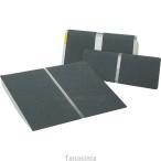 ポータブルスロープ PVTシリーズ アルミ1枚板タイプ PVT060 長さ60cm 介護用品