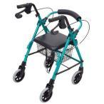 歩行器 介護 歩行補助車 ロレーター T-9001 hkz   歩行車  リハビリ  歩行補助  高齢者用