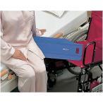介護用品 移座えもんボード 使い方DVD付き スライディングボード スライドボード 体位変換 移乗 背抜き