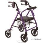 歩行器 介護 ハッピーミニ 117002 歩行車 リハビリ 歩行補助 高齢者用