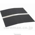 介護用品 ステップレス 敷居用スロープ 67cm幅 26260201 車椅子 車いす バリアフリー