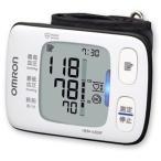 オムロン デジタル自動血圧計 手首式 HEM-6300F 介護用品 医療機器