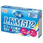介護食  巡優 LKM512 1g×30包入