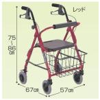 歩行器 介護 四輪歩行器KW20 hkzカワムラサイクル 歩行車 リハビリ 歩行補助 高齢者用