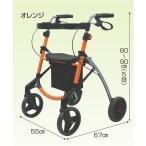 歩行器 介護用品 U Walker  ユーウォーカー  制御機能付き  歩行車  リハビリ  高齢者用 hkz