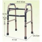 歩行器 介護 超コンパクト折りたたみ式歩行器 C2021SS 最小 リハビリ  歩行補助  高齢者用 hkz