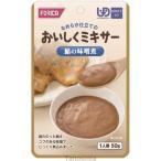 介護食 おいしくミキサー 鯖の味噌煮 ホリカフーズ 区分4 かまなくてよい 介護食品 レトルト