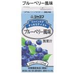 介護食 水分補給 ジャネフ ファインケア すっきりテイスト ブルーベリー風味 12958 THA