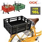 OGK技研 前後ろ兼用コンテナバスケット SPB-001 軽い錆びない樹脂製自転車かご おしゃれでかわいいフロントリア兼用の自転車用カゴ