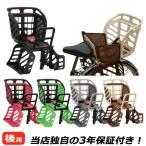 OGK技研[日本製]自転車の後ろ用チャイルドシート(子供乗せ)