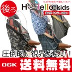 OGK RCR-003 InRedコラボ 迷彩柄 うしろ子供乗せ用ソフト風防レインカバー