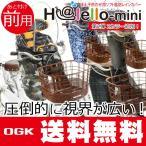 OGK RCF-003 InRedコラボ 迷彩柄 まえ子供乗せ用ソフト風防レインカバー