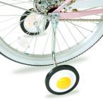 ショッピング自転車 こども自転車用補助車(コマ) 18インチ
