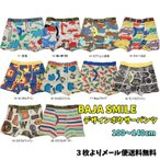 【3枚よりメール便送料無料!】BAJA SMILE バハスマイル デザインボクサーパンツ(31〜37)