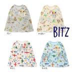 【セール/10%OFF】21'春新作 BIT'Z ビッツ 4色2柄デザイン総柄ロンT 長袖Tシャツ b106011 ベビー 子ども服 メール便送料無料