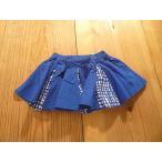 【セール2,808円⇒】Seraph(セラフ) チェック切替プリーツスカート