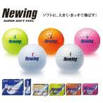 新品 ニューイング スーパーソフトフィール 1ダース(12個入り) 正規品  ゴルフボール