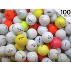 ショッピングゴルフ ロストボール WRクラス 店頭NGボール 大集合! 100球セット 送料無料 中古 ゴルフ ボール
