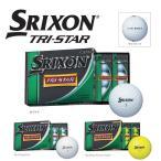 新品 2014年モデル スリクソン TRI-STAR トライスター 1ダース(12個入) 正規品  ゴルフボール