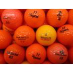 ロストボール Sクラス オレンジボール色々 1球 中古 ゴルフ ボール