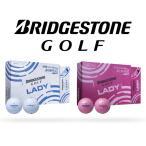 新品 2015年モデル ブリヂストン ゴルフ LADY 1ダース(12個入り) 日本正規品 ゴルフボール